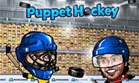 Hockey sur glace de marionnettes