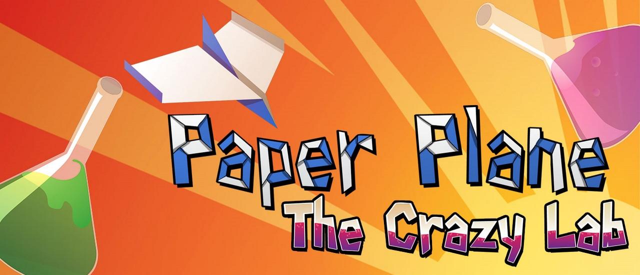 لعبة الطائرة الورقية