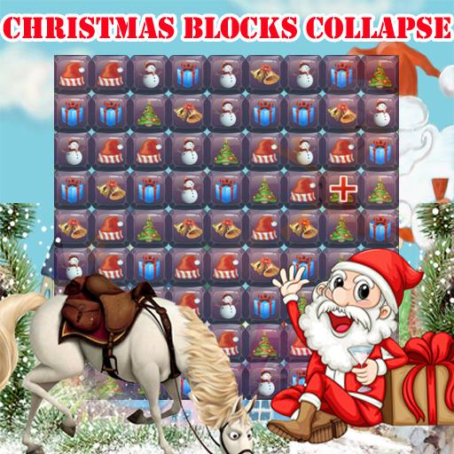 Christmas 2019 Blocks Collapse