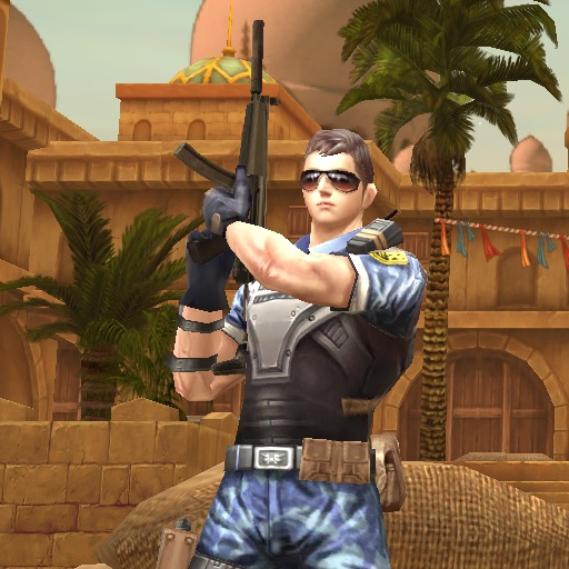 War Gun Commando