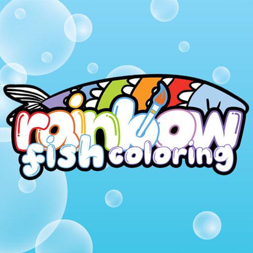 彩虹魚著色