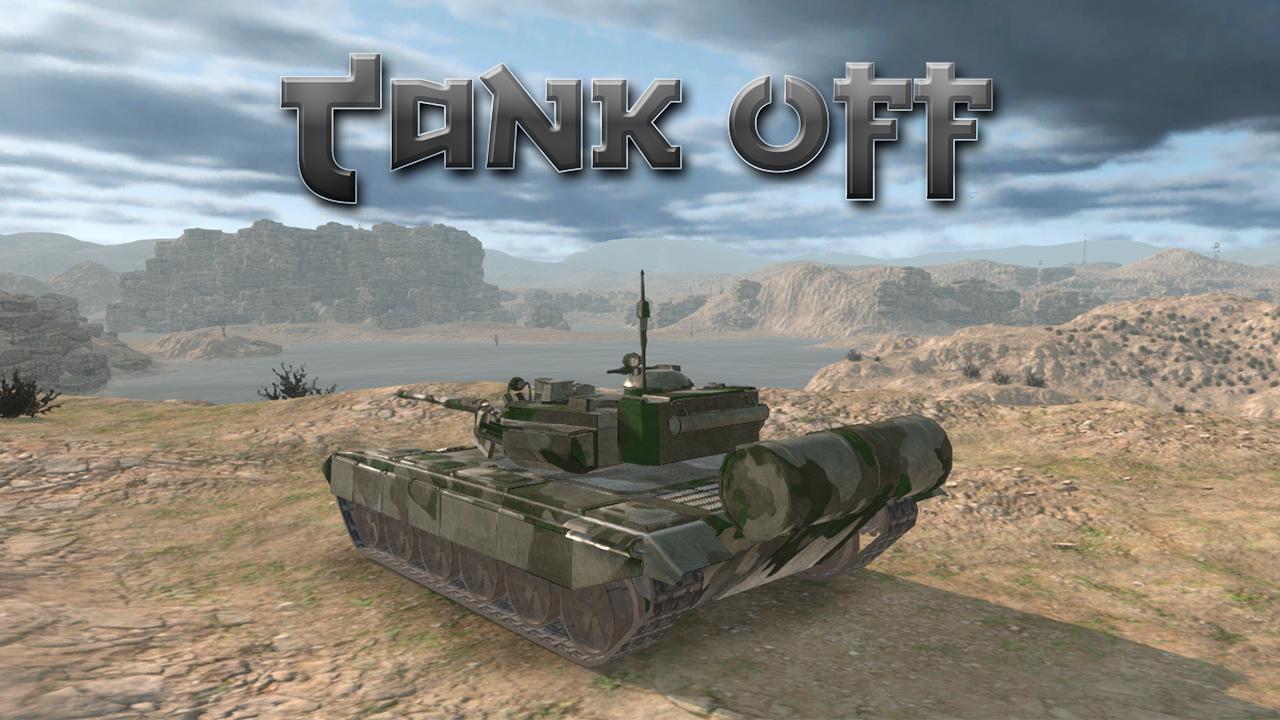 Image Tank Off