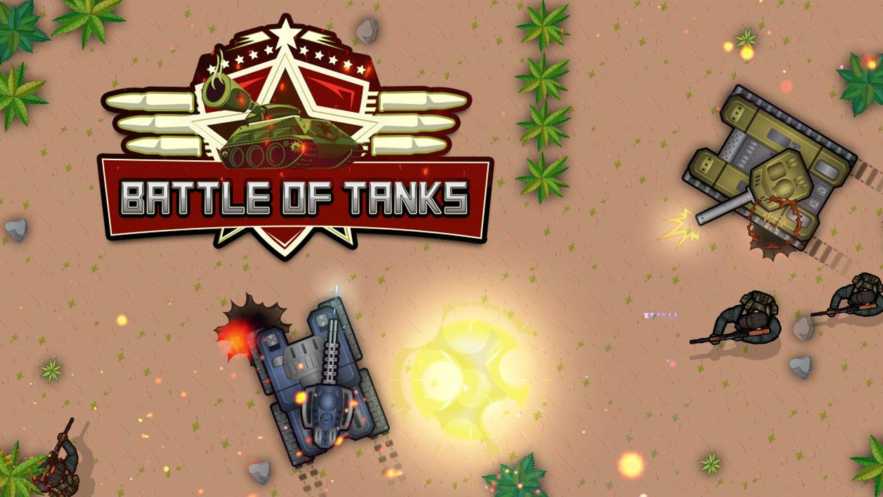 坦克之戰-坦克之战-Battle of Tanks-坦克之戰是實時戰略坦克部署遊戲。目標是通過部署坦克來摧毀對手基地。部署至少3個坦克來推進敵人。在適當的時間選擇正確地坦克是贏得戰鬥的最佳方式。祝你好運!