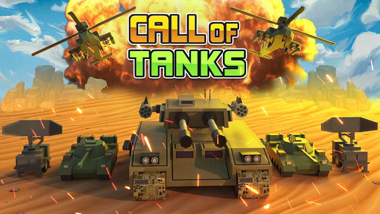 Image Call of Tanks