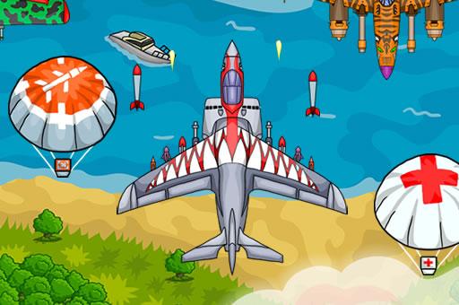 Hava Kuvvetleri Saldırısı