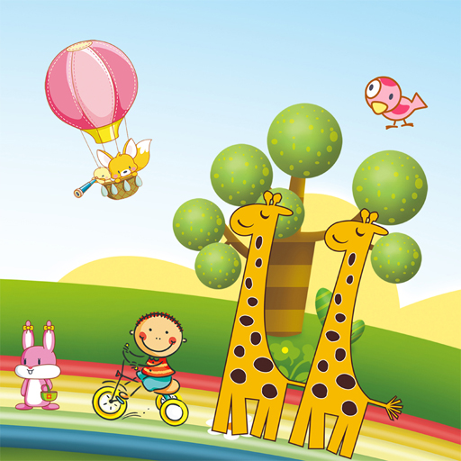 Cartoon Giraffe Puzzle