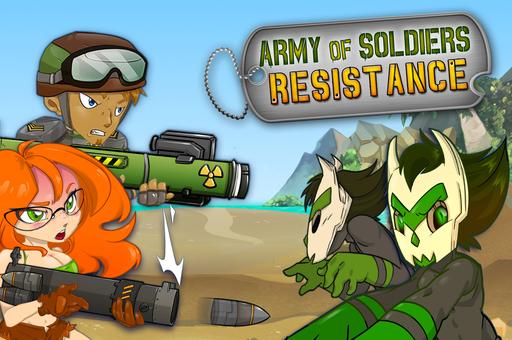 Armée de soldats de la résistance