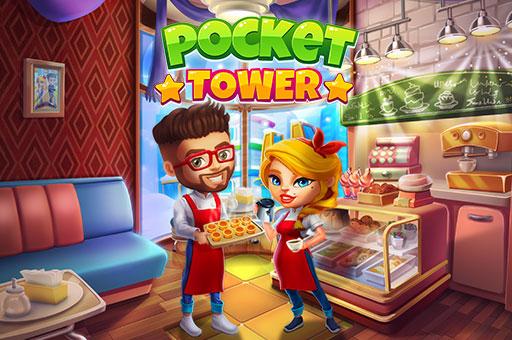 袖珍塔 (Pocket Tower)