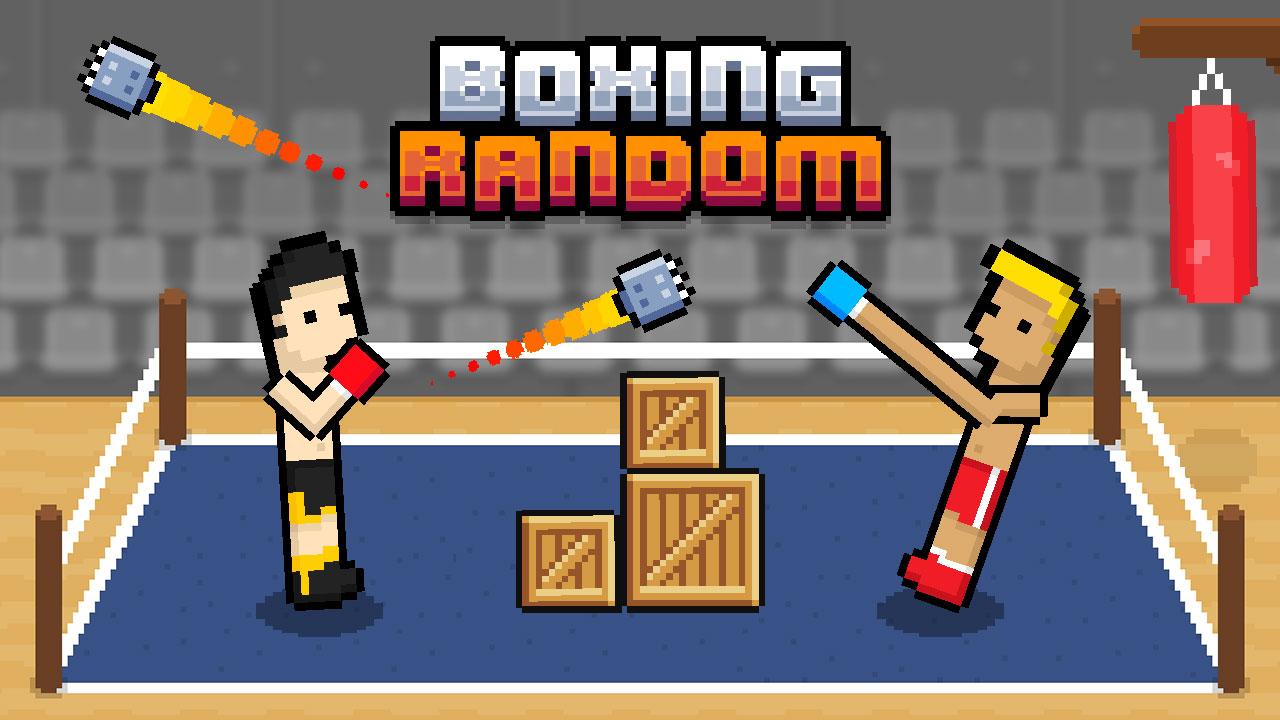 Image Boxing Random