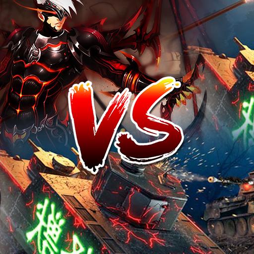 Tank VS Demons